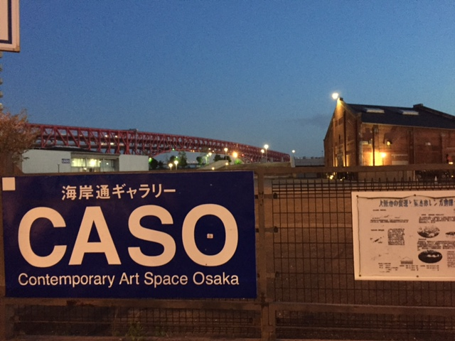 アート@関西最大級のコスプレ写真展「5th Layers」開催