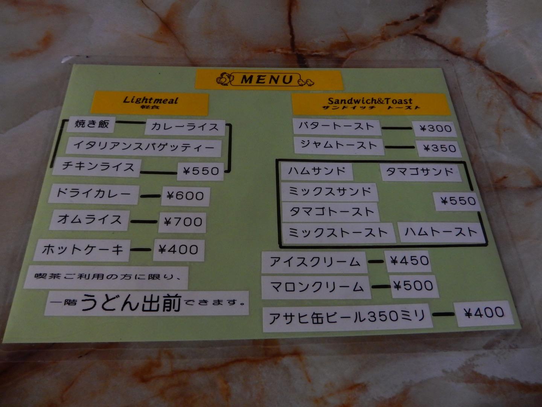 レトロ@阪急十三駅前の #純喫茶 「なにわ」 5月20日で閉店らしいので行ってみた