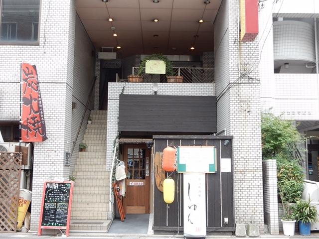 #メイド喫茶 広島のメイド喫茶「グランクール」