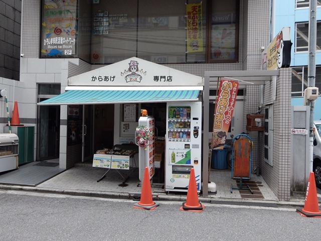 #メイド喫茶跡を歩く 広島の老舗メイド喫茶だった「めいぷりてぃ」