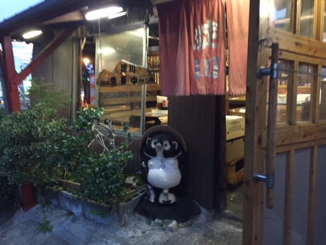 グルメ@今日の #ラーメニング 日本で1番傾いてる(?)ラーメン屋「淀川」