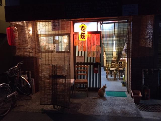 グルメ@新長田の商店街の外れにあるチャレンジ精神溢れる格安タコ焼き屋「たこ焼き焔楽」