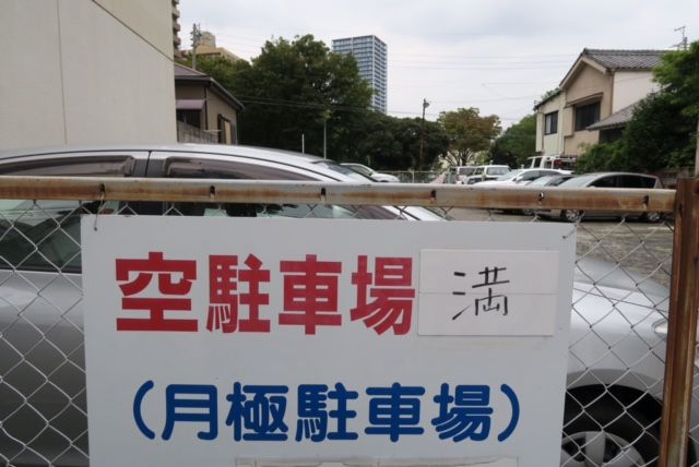 ネタ@どっちなのか分からない駐車場