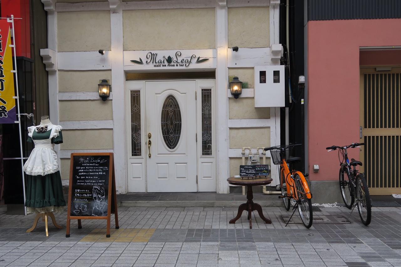 メイド@名古屋の大須商店街にある「メイリーフ」に行ってみた