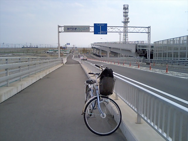 忘物:自転車を取りに