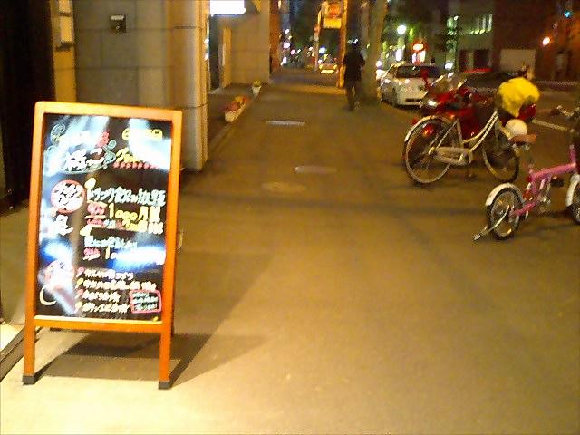 メイド:バイクで行く北海道メイド喫茶巡りの旅