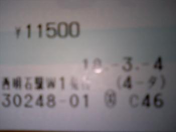 hi350162.jpg