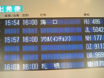 hi350210.JPG